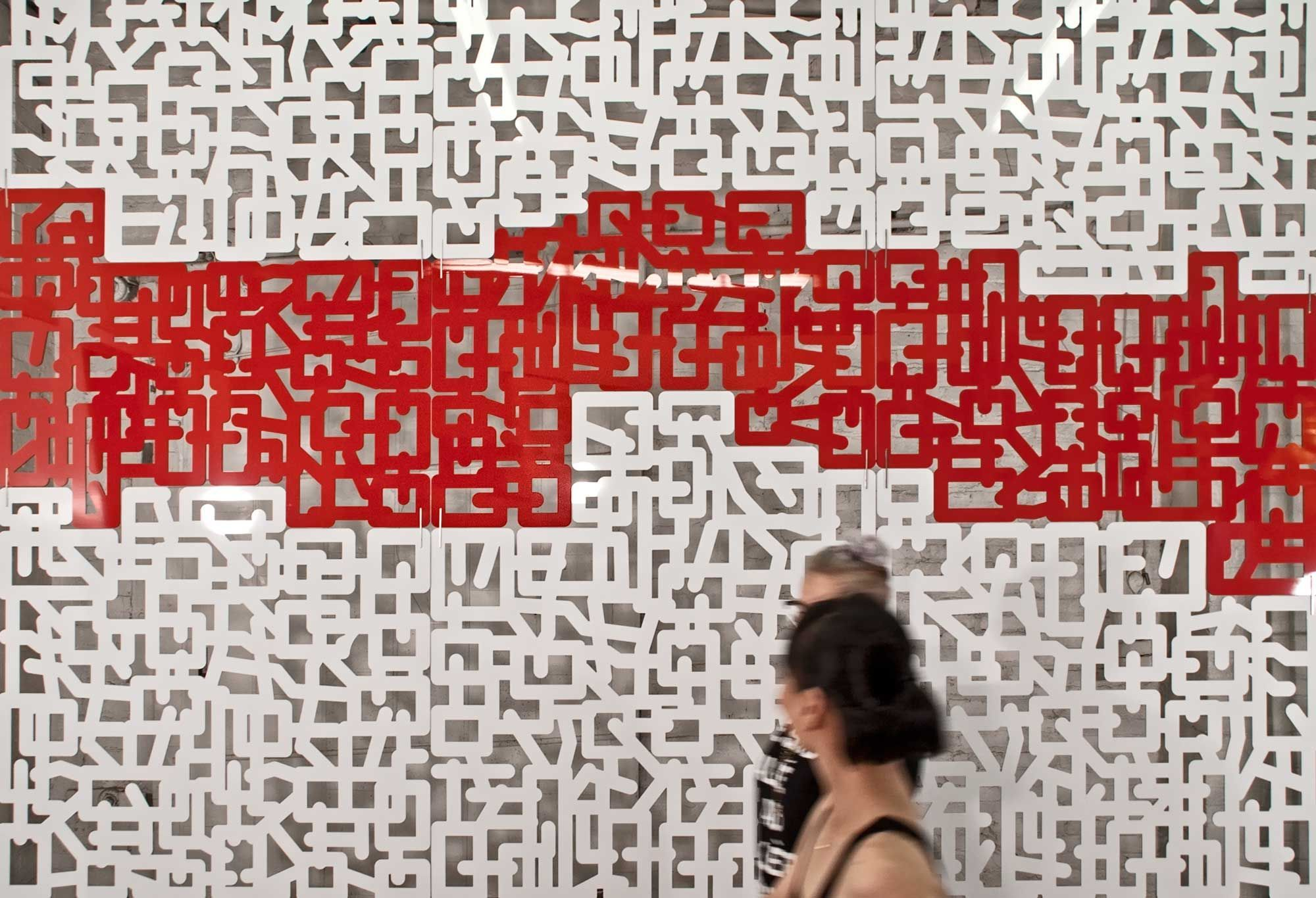 Decorative Screen Room Dividers By Razortoothdesign Techno Pattern Red And White Aluminum C Portable Room Dividers Sliding Room Dividers Hanging Room Dividers