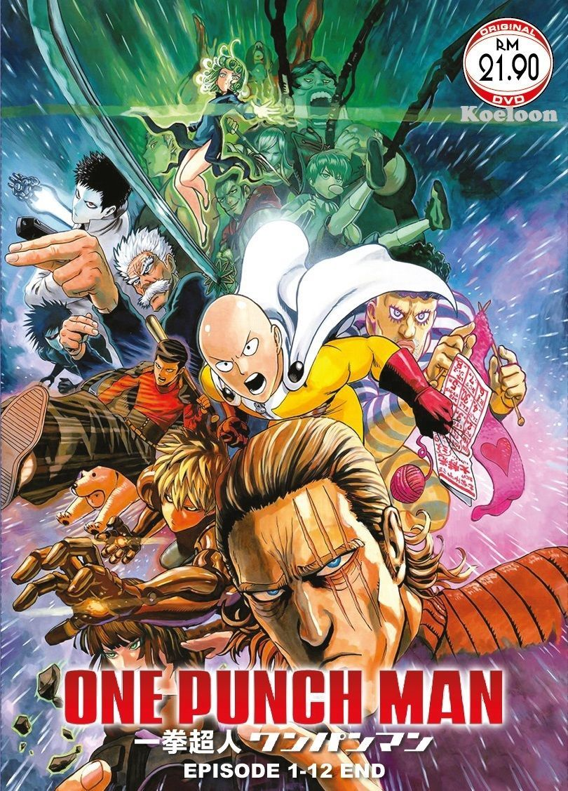Dvd Anime One Punch Man Complete Tv Series 1 12 End English Subtitle Ebay One Punch Man Manga One Punch Man Anime One Punch Man Poster