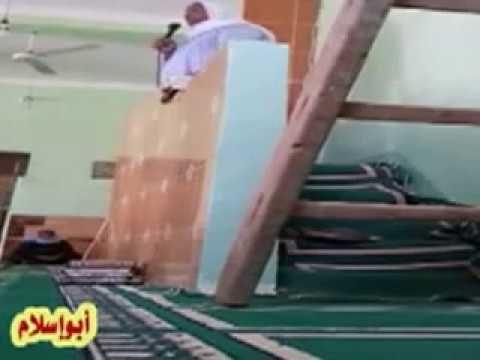 الشيخ عصام رمضان خطبه الجمعه عن فضل شهر رمضان1