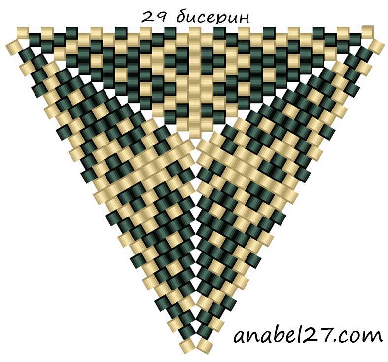 Схемы треугольников - мозаичное плетение 9 | -Схемы для бисероплетения-