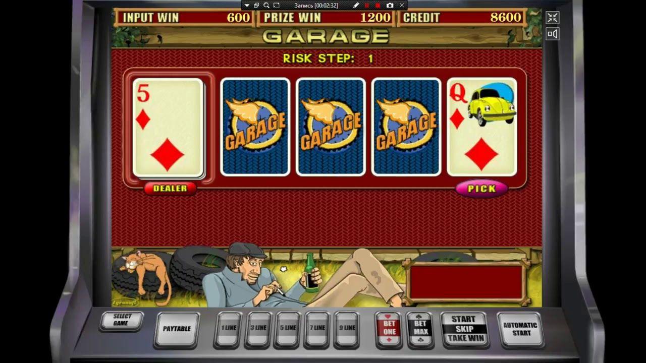 Игровой автомат царевна