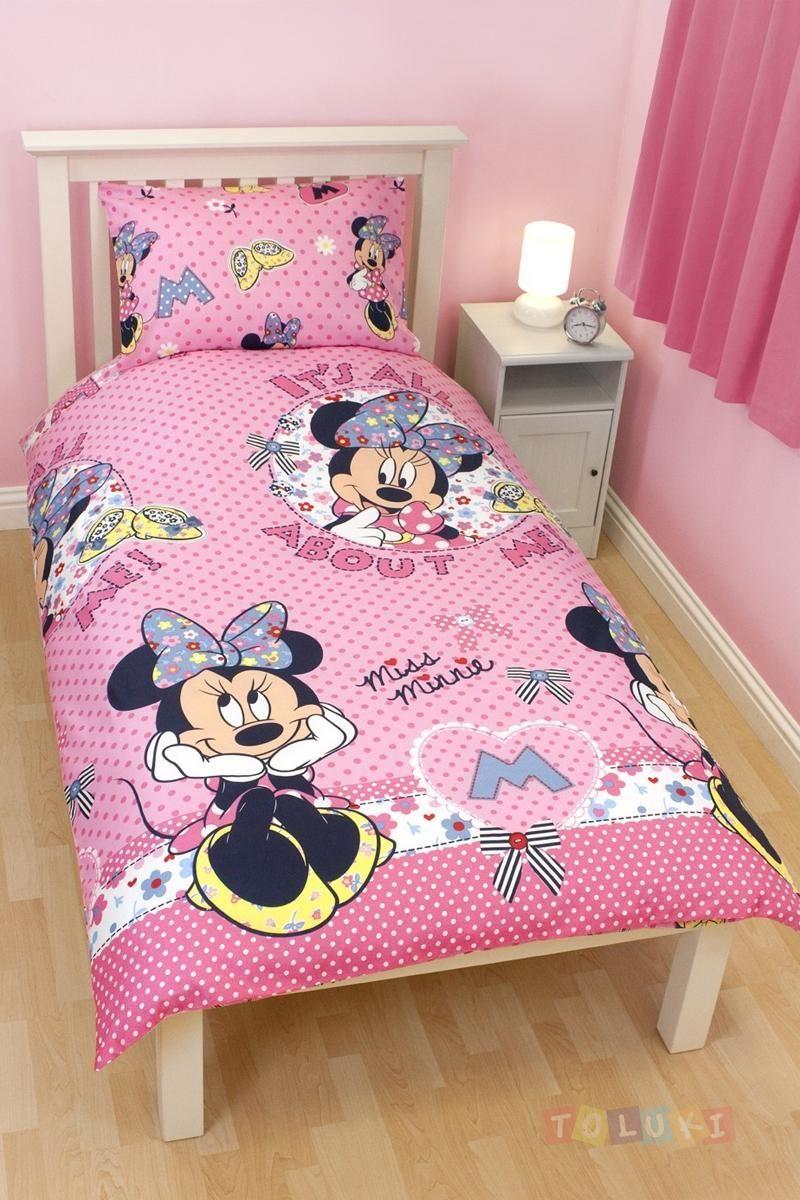 parure de lit minnie its all about me httpwwwtolukicomprodphpid527 toluki enfant chambre - Lit Minnie