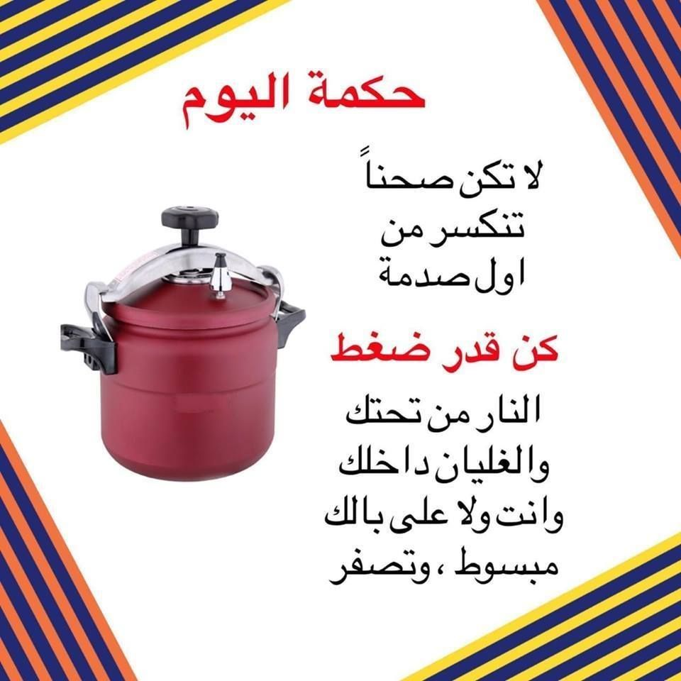 حكمة اليوم Motor Oil Novelty Novelty Sign