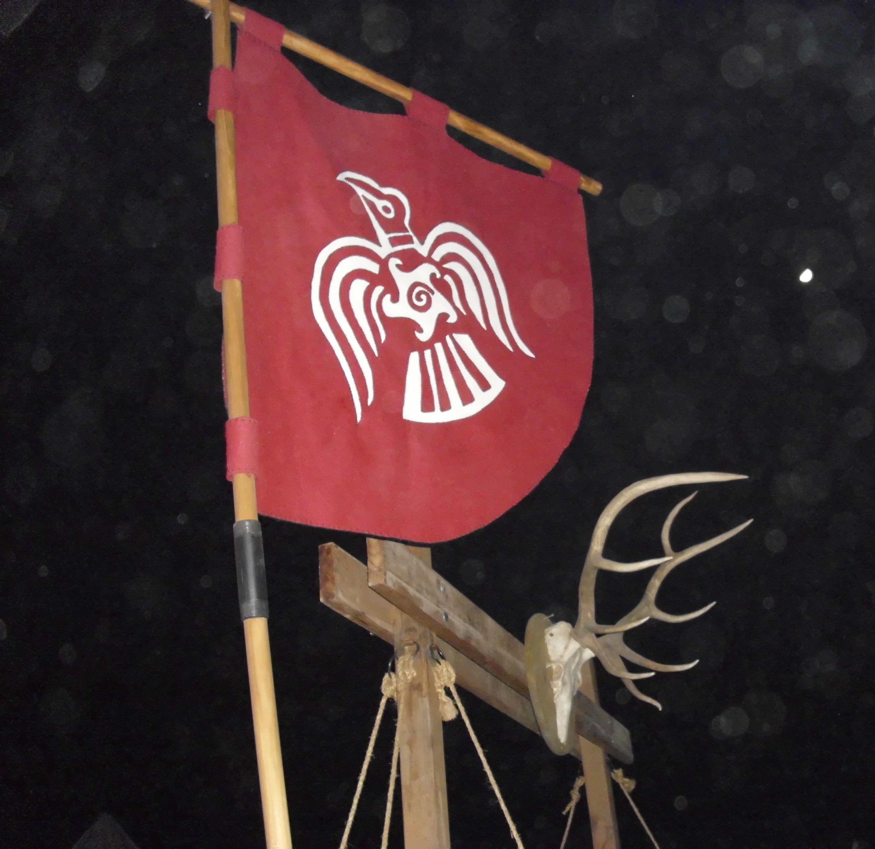 наличия знамя викингов картинки нее был