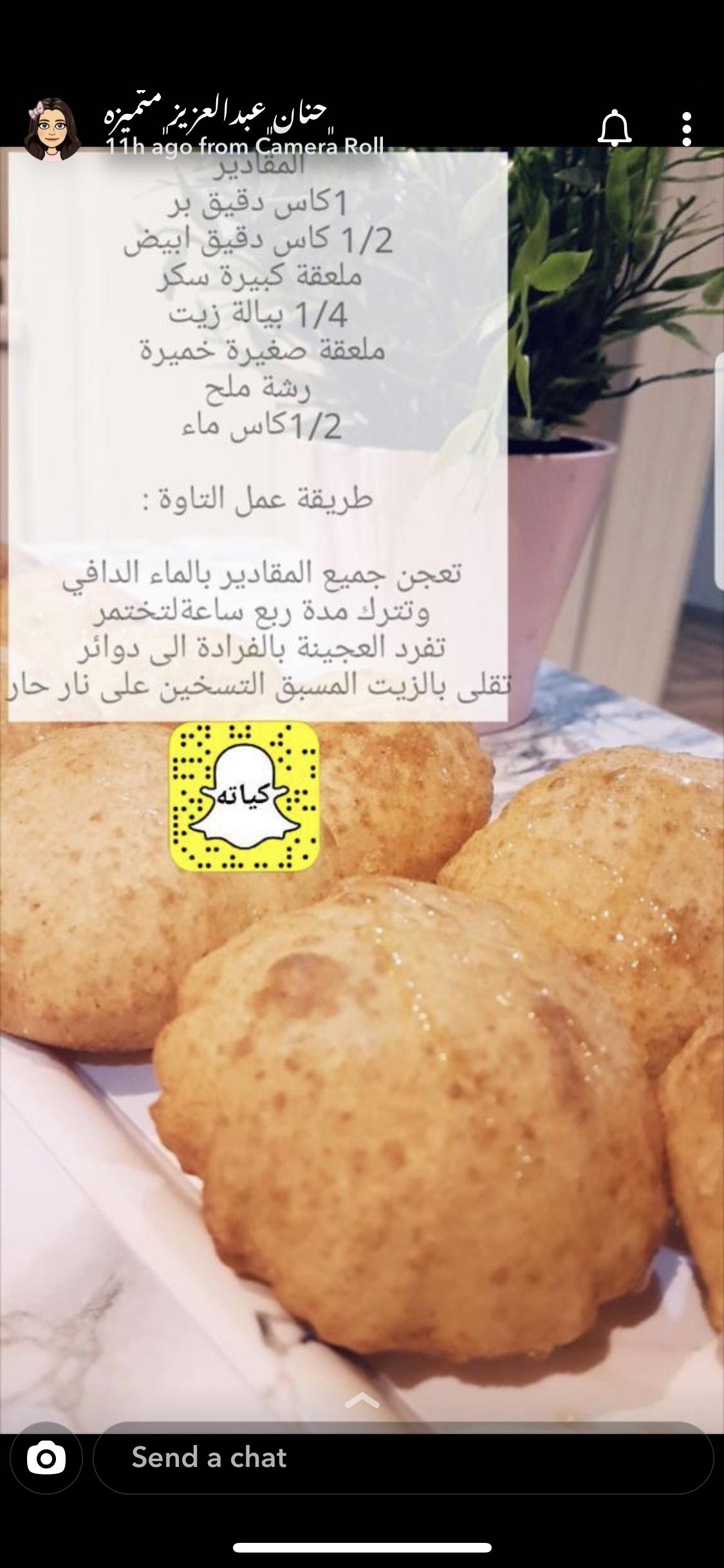 Pin By Najla Alangari On مقليات Dessert Recipes Arabian Food Food
