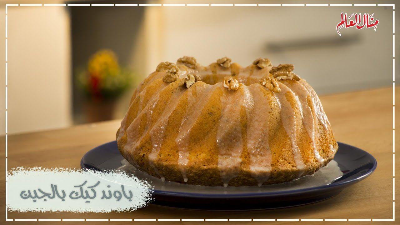 باوند كيك الكريم تشيز بطعم احلى من اى كيك Food Desserts Cake