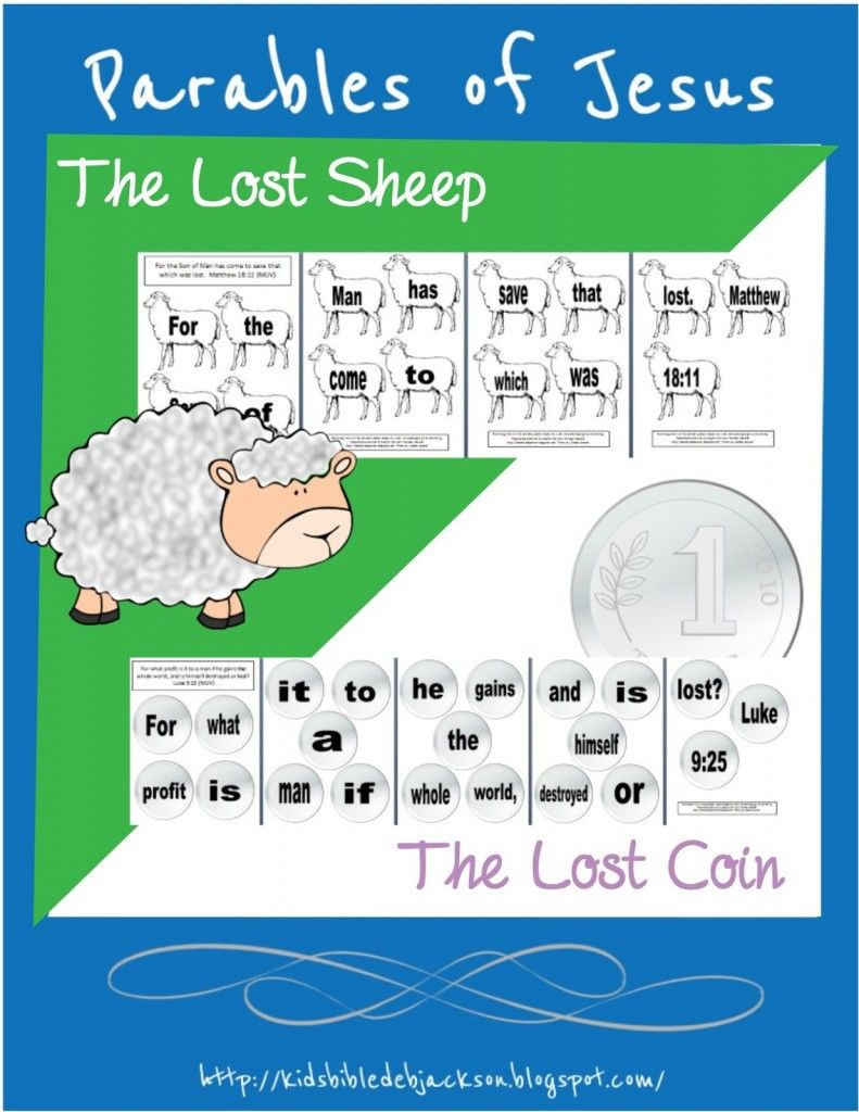 free parable of the lost sheep lesson sheep scriptures and coins