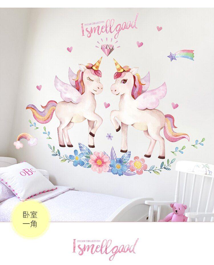 Wall Decal Sticker Bedroom Unicorn Magic Horse Dream Cartoon Kids Girls Boys Teenager Room 501b