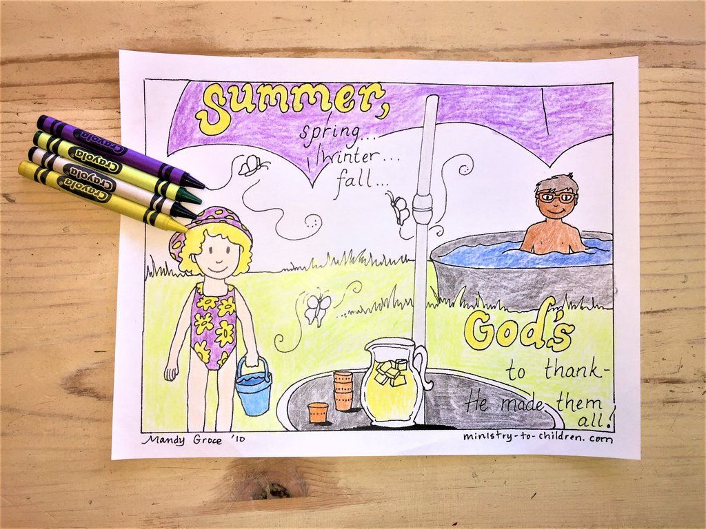Summer Coloring Page – Children\'s Ministry Deals   Free Summer ...
