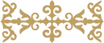 рамки с казахским орнаментом для word