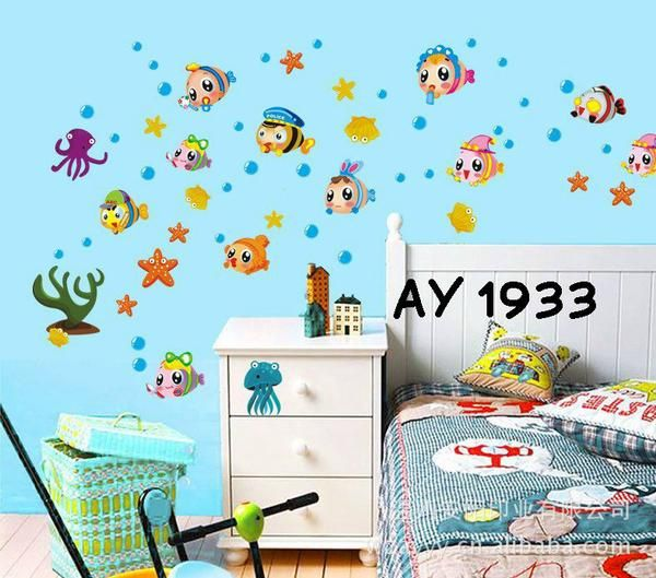 Specifications: 1. The size of the wall sticker sheet before te …