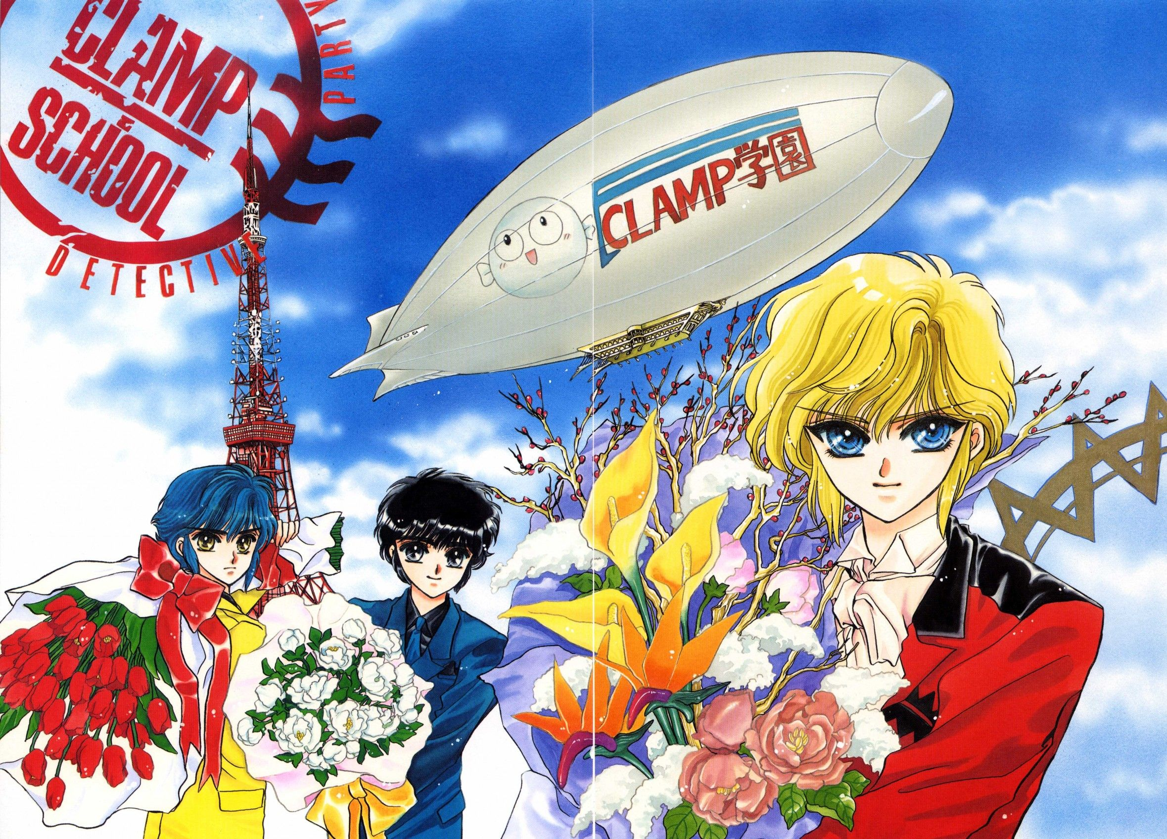 learn arabic transcripted anime clamp school detectives episode 8