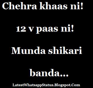 One Line Punjabi Munda Attitude Status | gg | Attitude