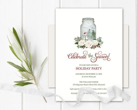 Printable Holiday Party Invitation Rustic Christmas Party Invite