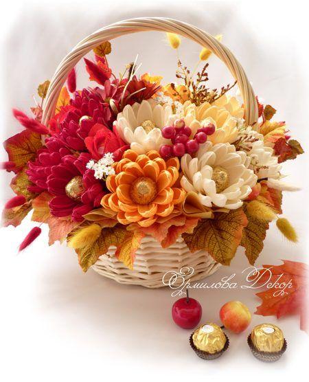Осенние цветы с конфетами своими руками