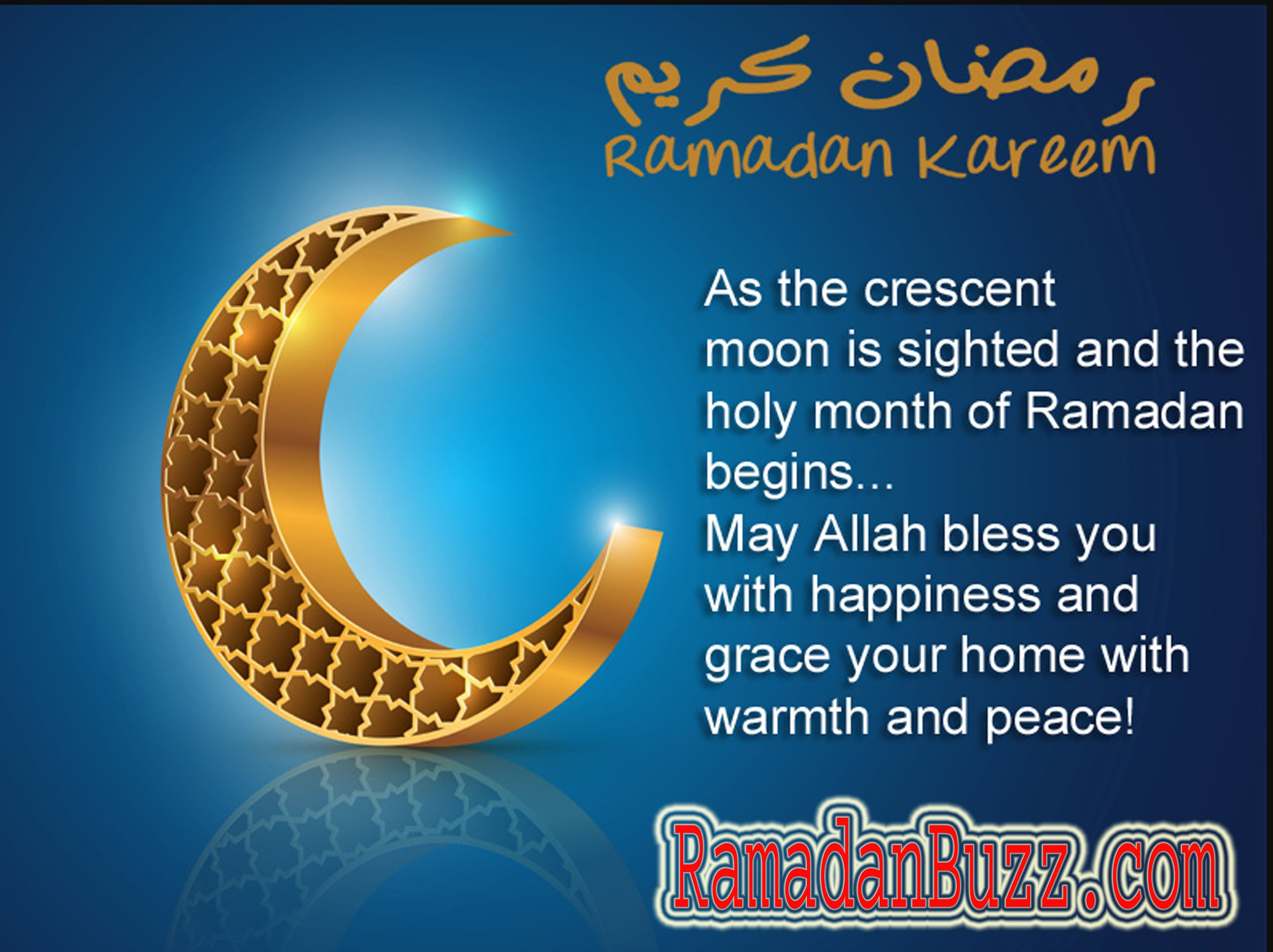 Happy Ramadan Mubarak Wishes 2020 With Images Ramadan Wishes