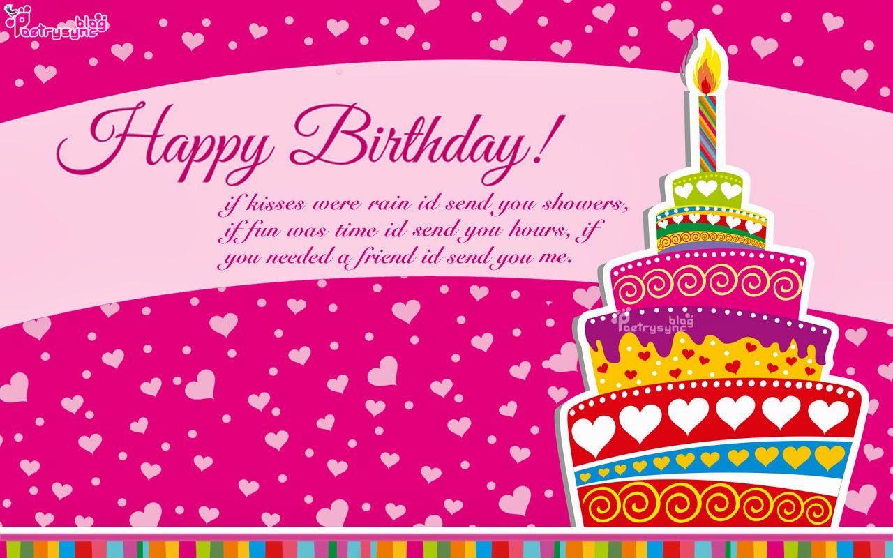 Birthday Greetings Quotes Free Birthday Card with Message – Free Birthday Messages for Cards