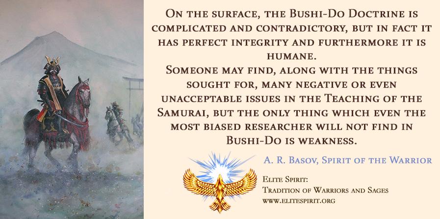 A R Basov Samurai Samurai Bushido Warrior Quotes