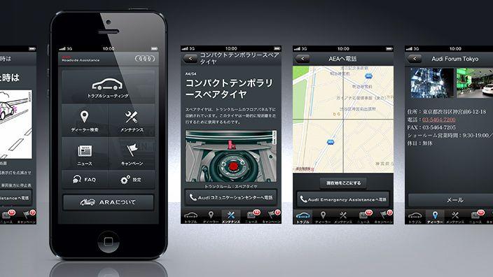 Audi Roadside Assistance Audi Japan UI Pinterest - Audi roadside assistance