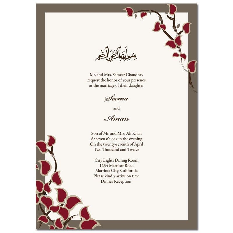 20 Awesome Muslim Wedding Card Invitation Images Muslim Wedding Invitations Wedding Invitation Card Design Muslim Wedding Cards