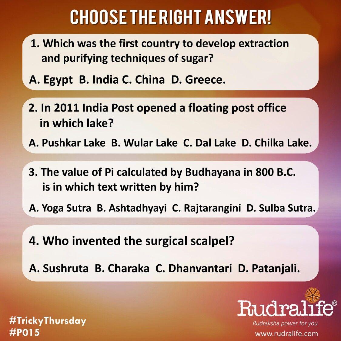 rudralife shiva TrickyThursday Puzzle Knowledge quiz