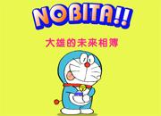 Nobita's Album | Juegos Doraemon - el gato cosmico jugar