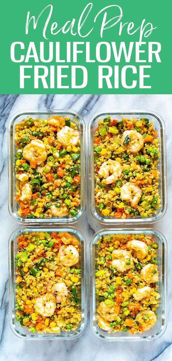 This is the BEST EVER Cauliflower Fried Rice! It's low carb and comes together in 15 minutes thanks to frozen veggies and pre-chopped cauliflower rice. Add shrimp for a boost of protein!#cauliflower