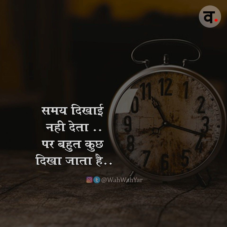 Buy hindi short quotes on life cheap online