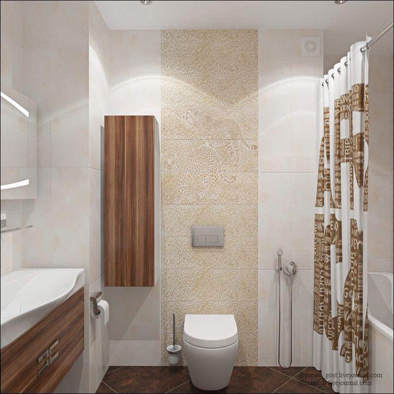 Интерьер жилого дома Галерея 3dddru: House - Bathroom