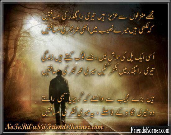 Nice poetry...