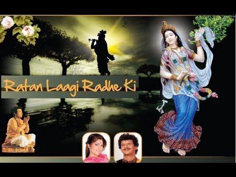 Savaiya, Radhe Radhe Ki Ratan - Tulsi Kumar (Krishna bhajan) I Ratan Laa...