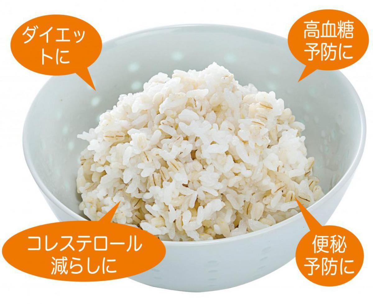 質 もち 糖 麦 ご飯