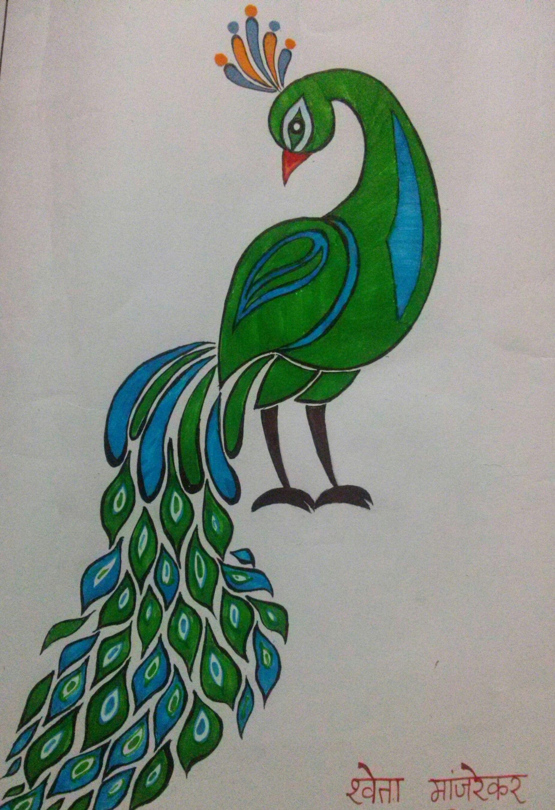 Sketchpen Drawing Peacock Simple Beautiful Art Peacock