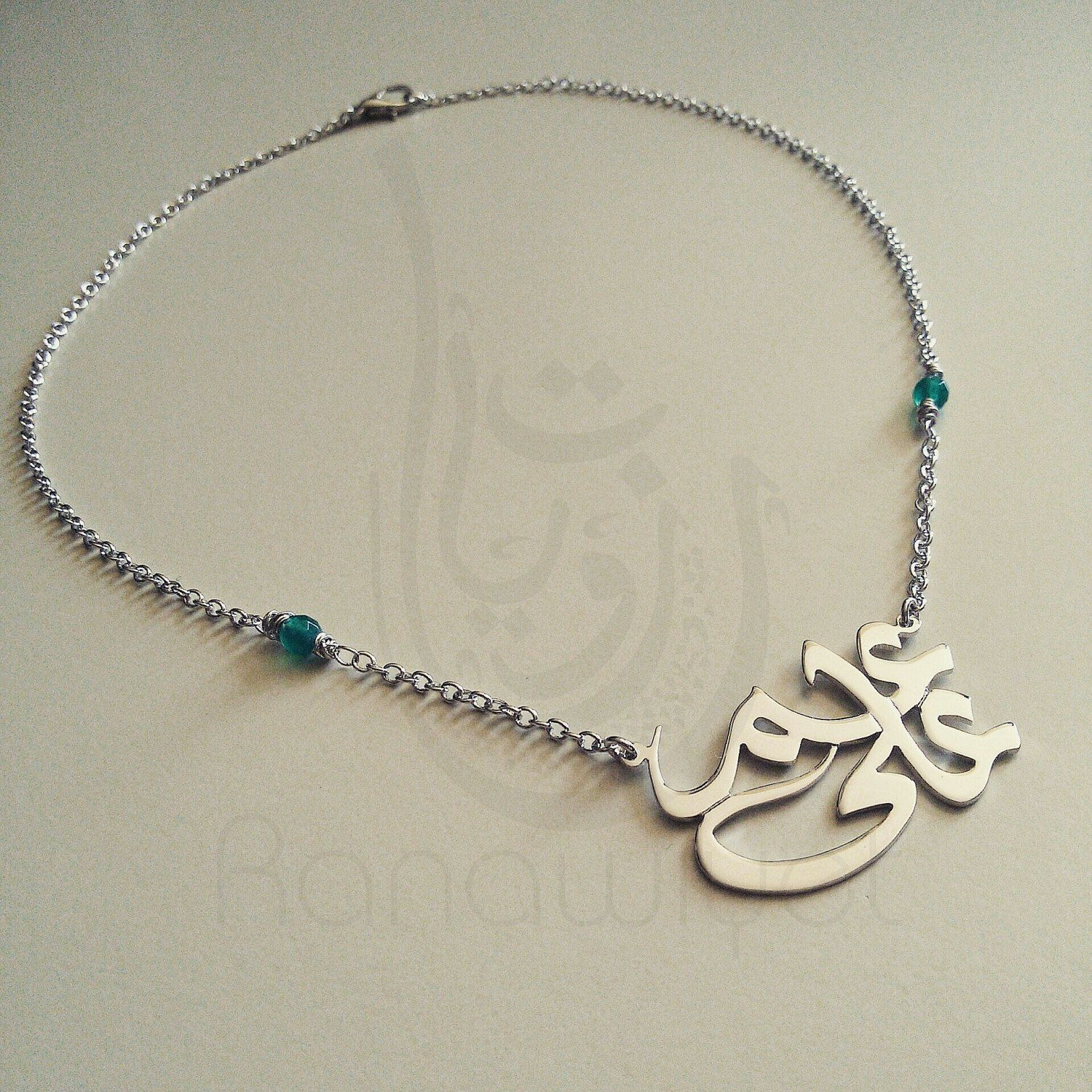 Double Arabic Calligraphy Name Necklace with Agate beads - Silver ...