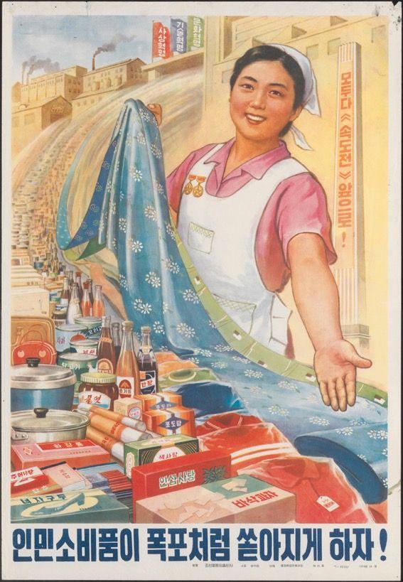 North Korea: A Passion for Propaganda Posters