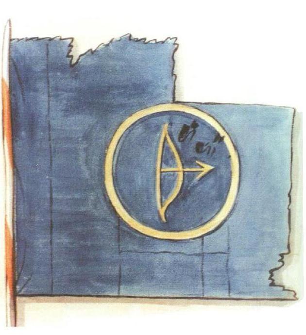 Копія прапору, захопленого у Києві 1651 р.