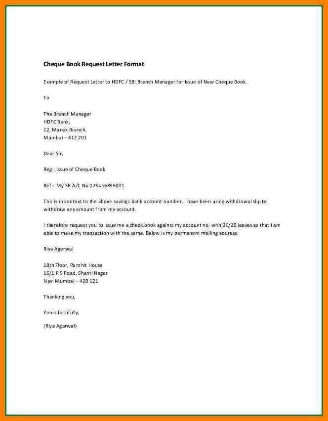 Letter Format For Bank Statement Carisoprodolpharm Inside Hdfc