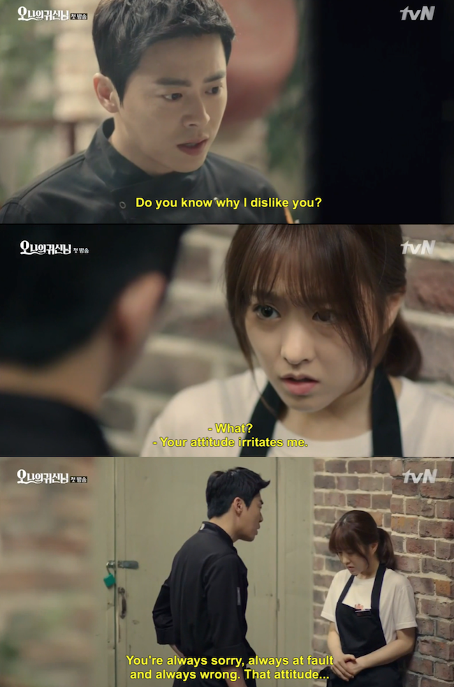 Oh My Ghostess Drama Club Episodes 1 & 2: Ghosts, Shamans, and Chefs