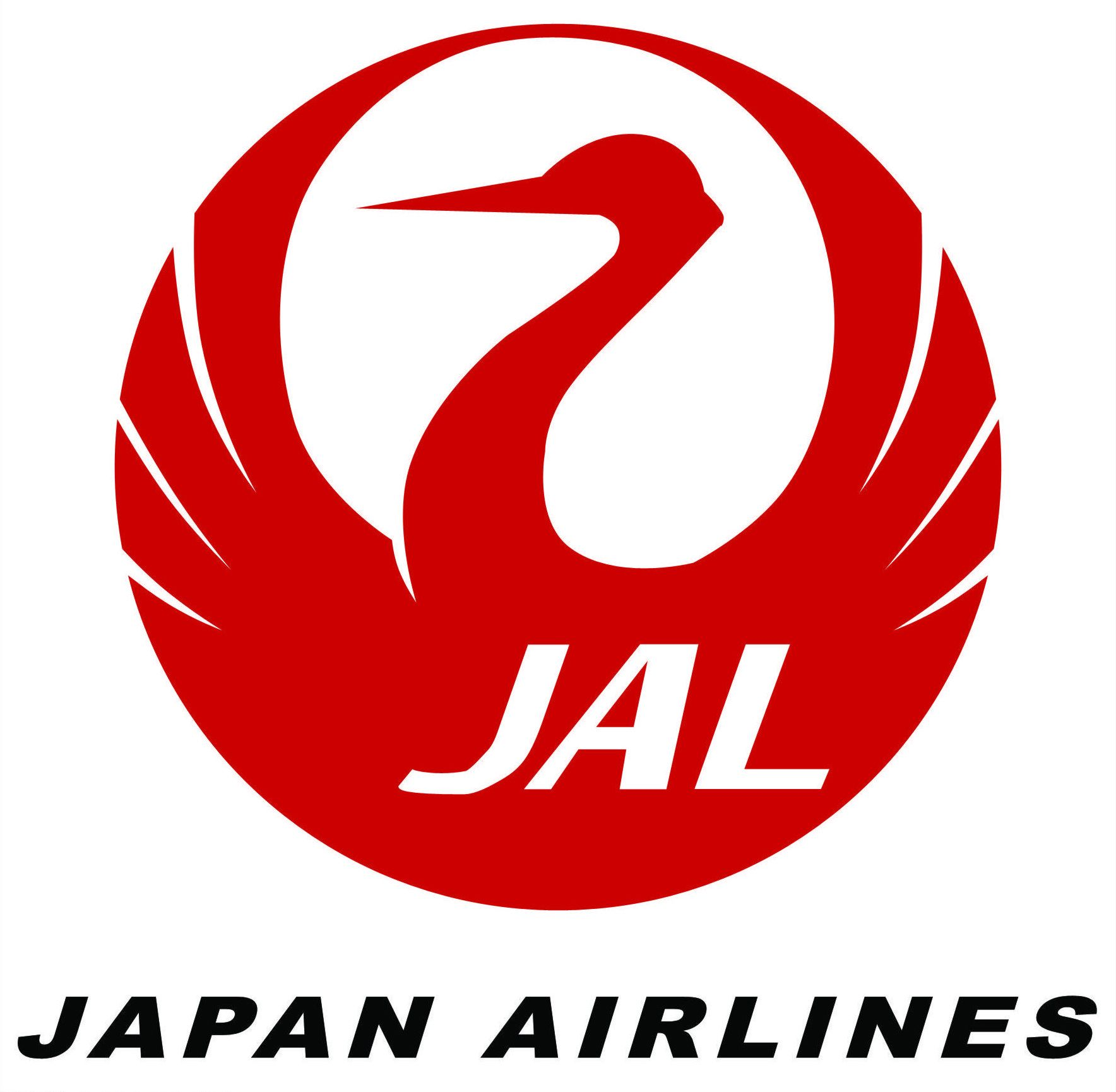 the official logo of japan airlines japan pinterest