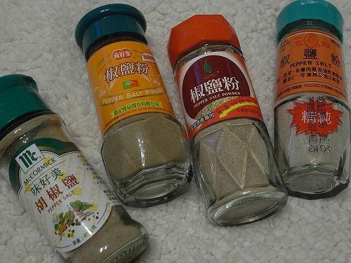魔法の粉 椒鹽粉 魔法の粉 台湾 高雄 台湾