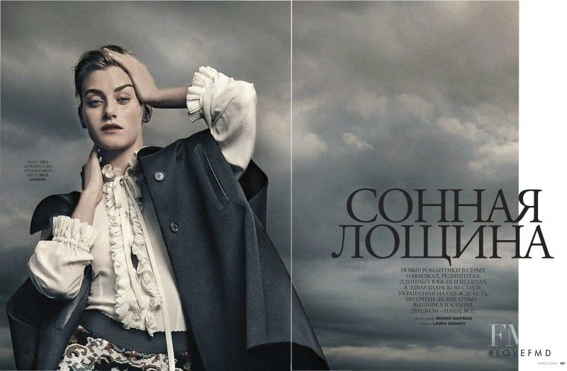 Sleepy Hollow in Marie Claire Russia with Kori Richardson wearing Dolce