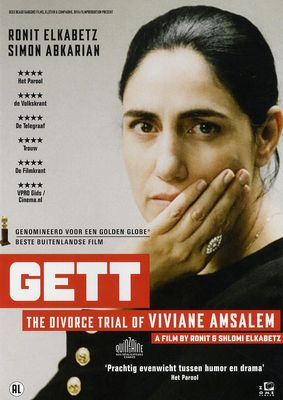 5. Gett : the divorce trial of Viviane Amsalem
