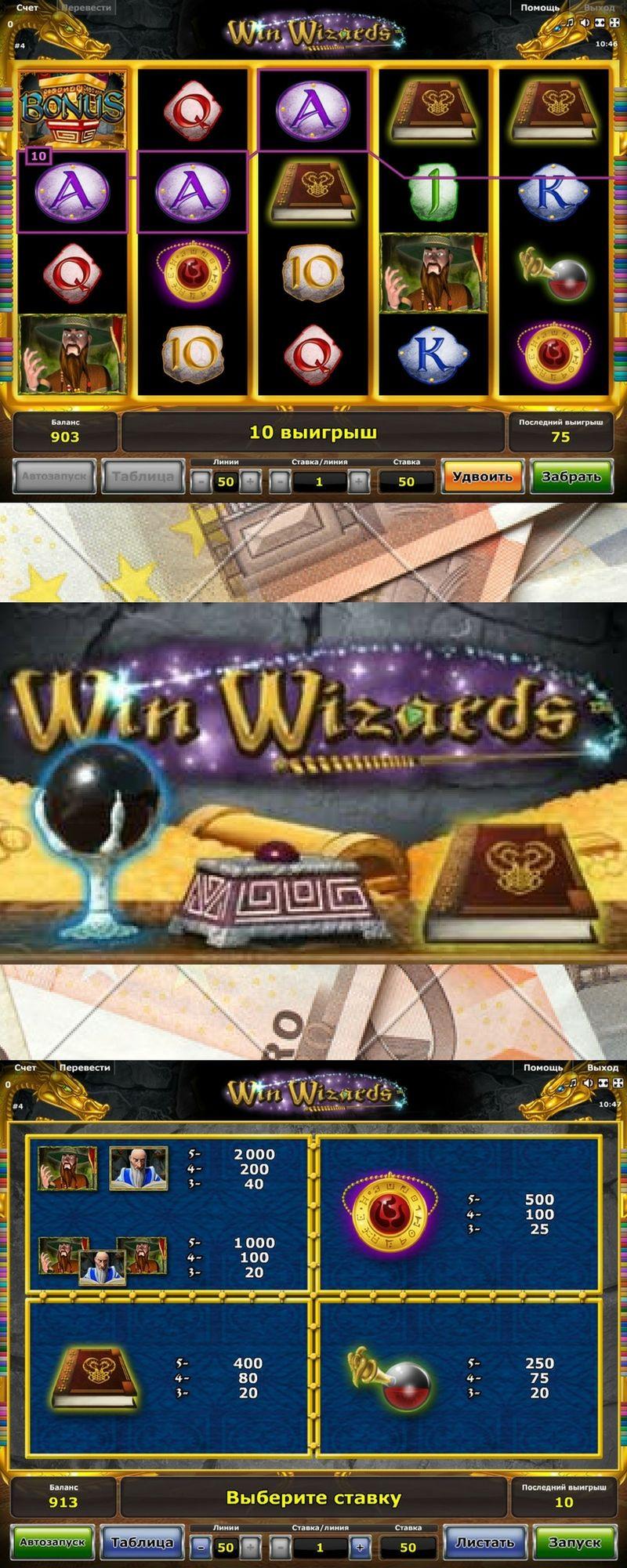 Игровой автомат алькатрас скачать бесплатно