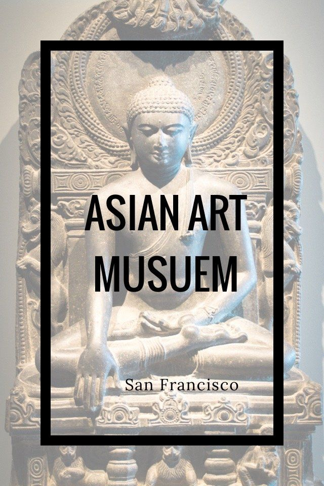 San Francisco ASIAN ART MUSUEM Art inspires and causes me to reflect on my life, my past, and my own responsibility to contribute to the world. The Asian Art Museum of San Francisco contains pieces of art dating as far back as 1400 BCE. How incredible that more
