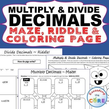 MULTIPLY AND DIVIDE DECIMALS Maze, Riddle, Coloring Page