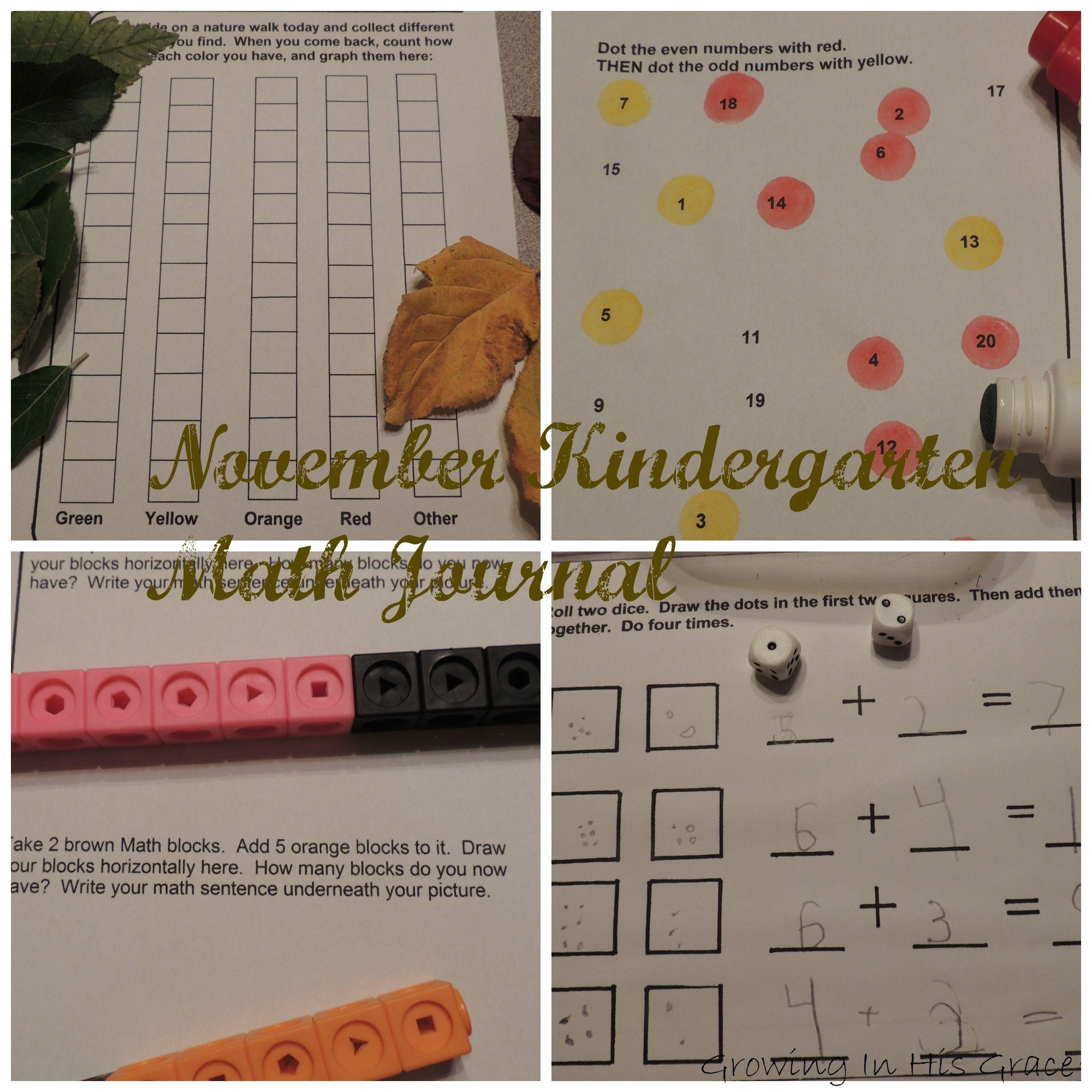 Free Printable For Kindergarten Math Journal For The