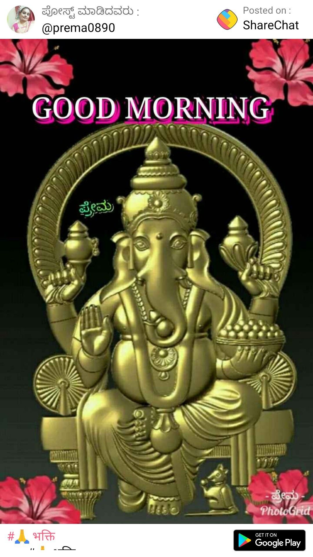 Pin by Vishwanath on Wednesday (With images) Lord