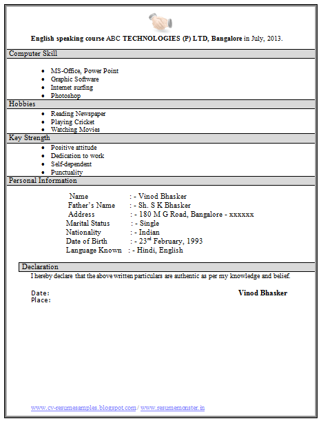 B Tech Mechanical Fresher Resume Sample Page   Career