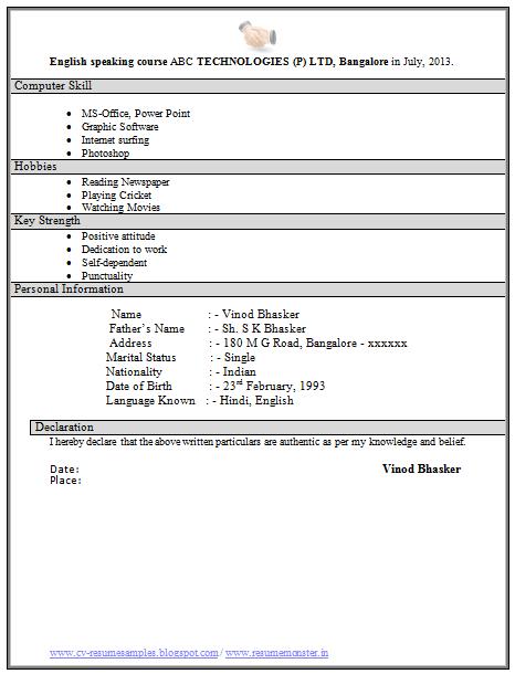 b tech ece resume samples