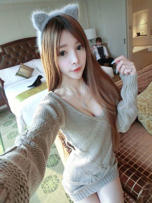 Asian cat girls